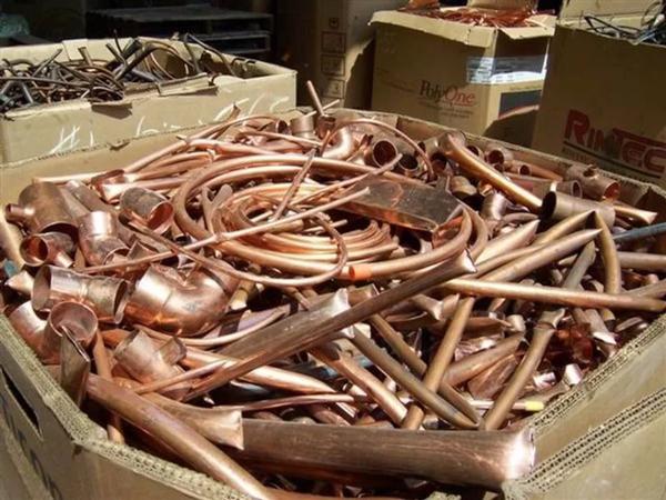 Сколько стоит килограмм меди в Балашиха цена черного металла в Бакшеево